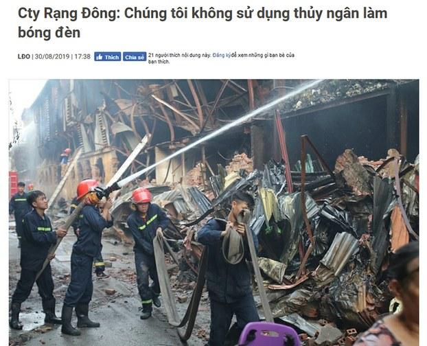 Chính quyền phường Hạ Đình thu hồi văn bản cảnh báo về nguy cơ độc hại từ vụ cháy ở Công ty Rạng Đông chỉ sau một ngày ban hành.