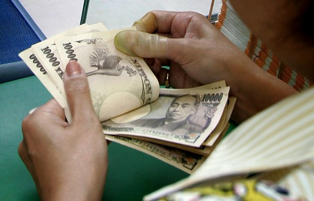 Đồng yen Nhật