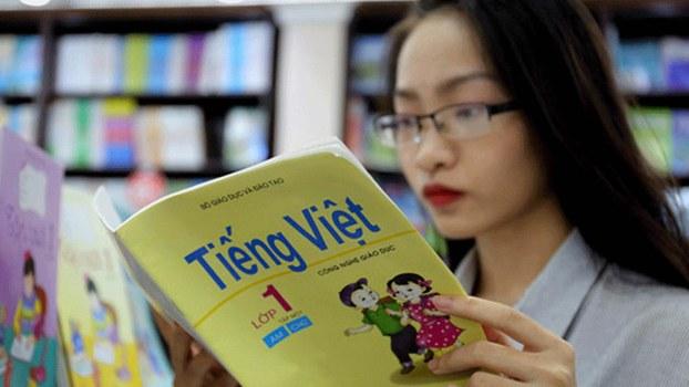 Sách giáo khoa tiếng Việt 1- Công nghệ giáo dục của Giáo sư Hồ Ngọc Đại. (Ảnh minh họa)