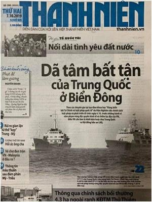Hình minh họa. Một bài báo in trên báo Thanh Niên lên án hành động của Trung Quốc ở Biển Đông
