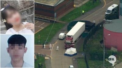 Hình hai người được cho là nạn nhân trên chiếc xe chở người lậu từ Pháp sang Anh hôm 23/10/2019.