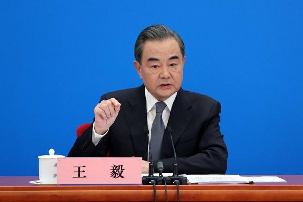 Hình minh hoạ. Ngoại trưởng Trung Quốc Vương Nghị tại một họp báo ở Đại lễ đường Nhân dân ở Bắc Kinh hôm 24/5/2020