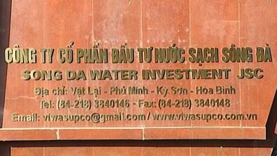 Bên ngoài công ty Cổ phần đầu tư nước sạch Sông Đà