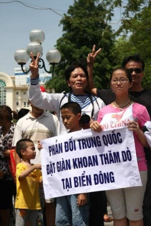 Biểu tình chống Trung Quốc ngày 14/8/2011