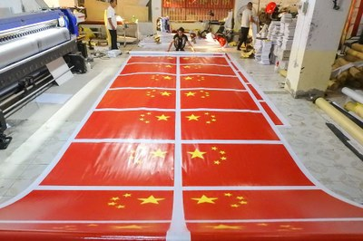 Cờ  được sản xuất cho lễ Quốc khánh thứ 70 của Trung Quốc.