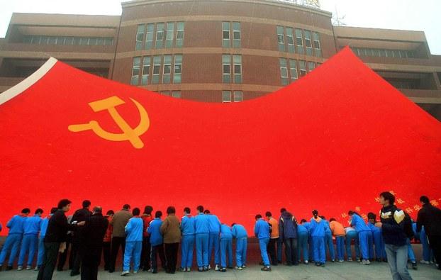 Cờ của đảng Cộng sản Trung Quốc