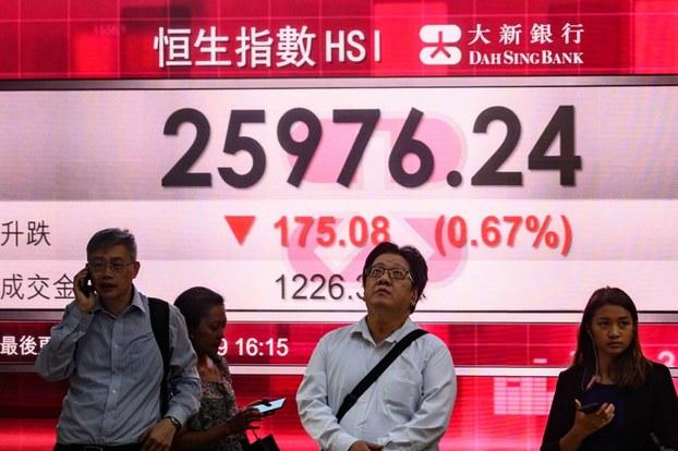 Chỉ số Han Seng tại Hong Kong ở mức 25976,24, giảm 0,67% vào ngày 6 tháng 8,2019