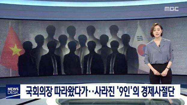 Ảnh chụp màn hình Đài truyền hình MBC của Hàn Quốc, hôm 23/9/2019 đưa tin về người Việt Nam bỏ trốn ở lại Hàn Quốc.