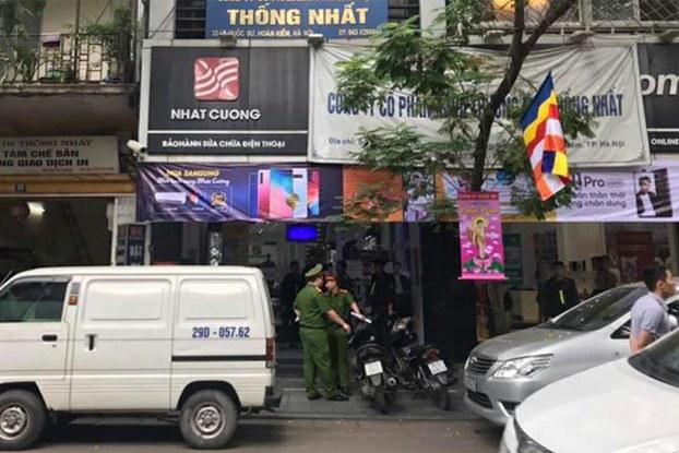 Thành viên tổ giúp việc và tài xế của Chủ tịch TP Hà Nội bị bắt có liên quan đến vụ án Nhật Cường - Hình minh hoạ