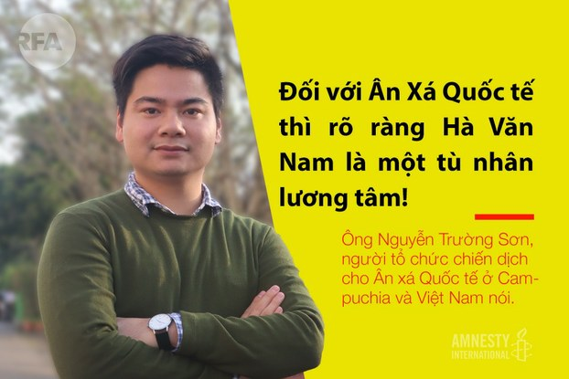 Ông Nguyễn Trường Sơn, Tổ chức Ân Xá Quốc Tế
