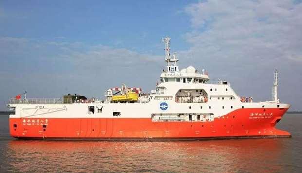 Tàu Hải Dương Địa Chất 8 của Trung Quốc