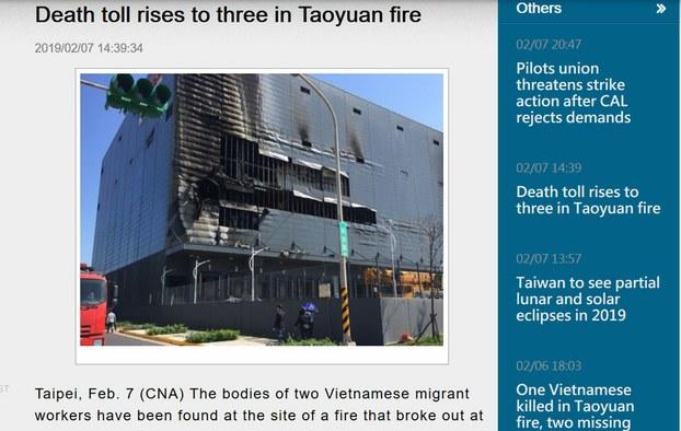 Truyền thông Đài Loan đưa tin về vụ hỏa hoạn.