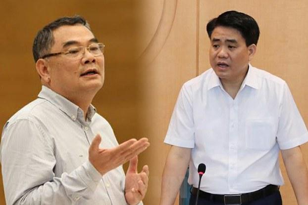 Người phát ngôn Bộ công an xác nhận sức khoẻ cựu chủ tịch Hà Nội bình thường (hình minh hoạ)