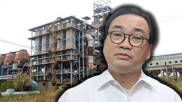 Hình minh họa. Bí thư Hà Nội Hoàng Trung Hải và hình ảnh dự án TISCO II ở Công ty Gang thép Thái Nguyên