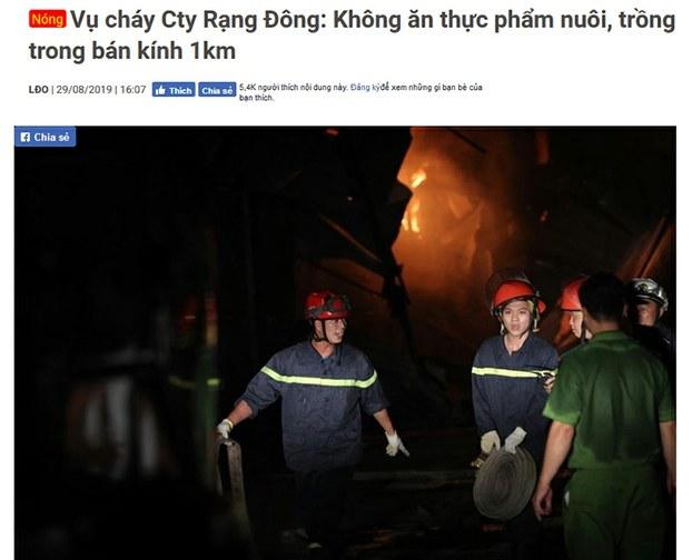 Chính quyền quận Thanh Xuân, vào ngày 30/08/19 thông báo UBND phường Hạ Đình thu hồi khuyến cáo nguy cơ độc hại sau vụ cháy ở Công ty Rạng Đông.
