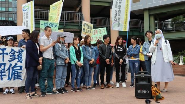Công nhân Việt Nam biểu tình ngày 21 tháng 5 ở Đài Loan
