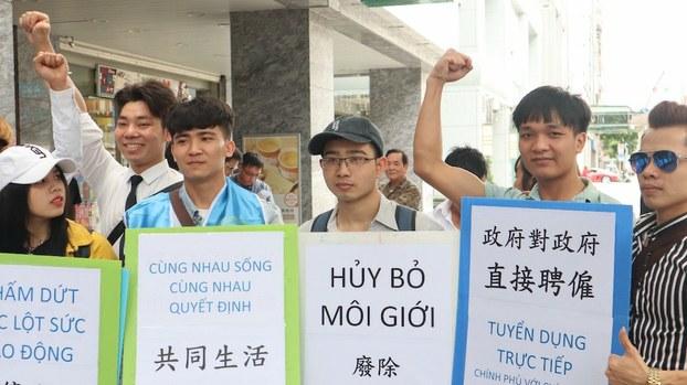 Công nhân Việt Nam tại Đài Loan biểu tình trước văn phòng Văn hoá - Kinh tế Việt Nam tại Đài Bắc hôm 5/5/2019
