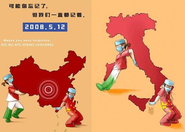 Hai hình bản đồ với đường chín đoạn ở Biển Đông do Trung Quốc tự vẽ ra