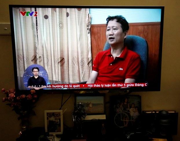 Hình minh họa. Đài truyền hình Việt Nam chiếu cảnh Trịnh Xuân Thanh đầu thú trên truyền hình quốc gia hôm 3/8/2017