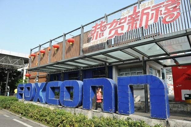 Hình minh họa. Hình chụp hôm 22/2/2013: một địa điểm tuyển dụng của Foxconn ở Trung Quốc.
