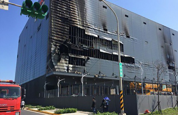 Cháy kho Công ty Vận chuyển Đại Vinh Gia Lý ở thành phố Đào Viên, Đài Loan.